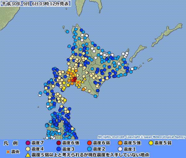 2018 Hokkaido Eastern Iburi Earthquake Map