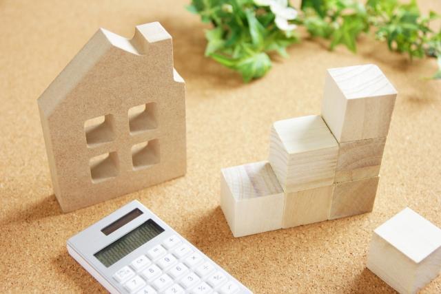 家と電卓のイメージ