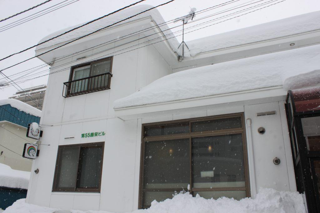 札幌のカフェ、プディングマルヤマの外観